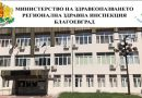 Информационен бюлетин за периода 17.06. – 21.06.2019 г.