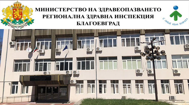 Информационен бюлетин за периода 22.07. – 26.07.2019 г.