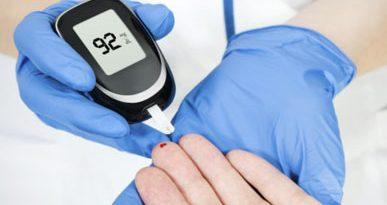 Отбелязваме Световния ден на диабета